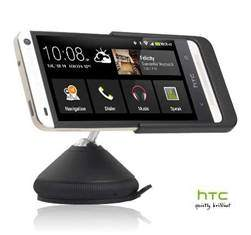HTC One Upgrade Car Kit D160